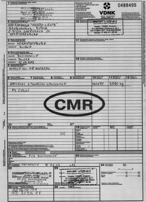 CMR (Международная транспортная накладная)