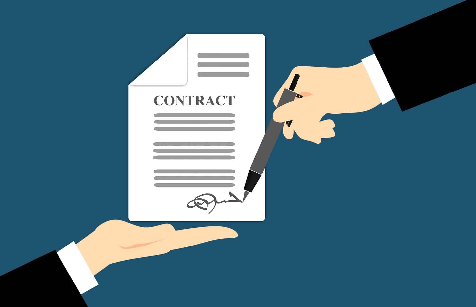 уникальный номер контракта